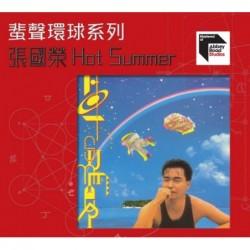 張國榮 [蜚聲環球系列] - Hot Summer