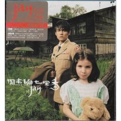 周杰倫 JAY 七里香 CD+DVD