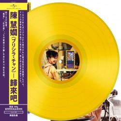 陳慧嫻Colour LP -歸來吧