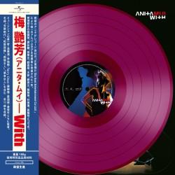 梅艷芳Colour LP - With