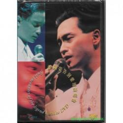 張國榮告別樂壇演唱會 Karaoke (DVD)