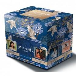 鄧麗君 [君之頌讚 二]  8SACD BOX