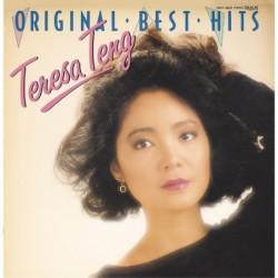 鄧麗君  Teresa Teng  Original...