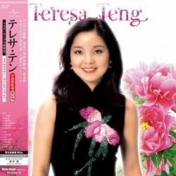 TERESA TENG-...