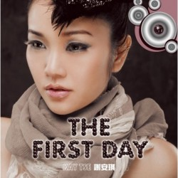 謝安琪	The First Day	CD+DVD...