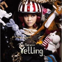 謝安琪	Yelling (2nd Edition)...