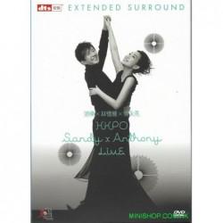 港樂 X 林憶蓮 X 倫永亮 卡拉OK DVD