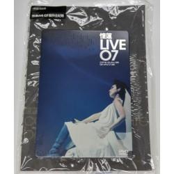 林憶蓮 憶憶蓮 Live 07 Karaoke...