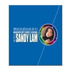 林憶蓮Sandy Lam~華納我愛經典系列 2017...