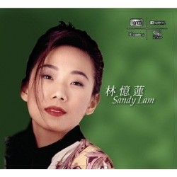林憶蓮Sandy Lam Greatest Hits...