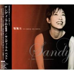 SANDY LAM 林憶蓮/BEST(3CD) 日本版