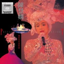 陳慧嫻SACD - 幾時再見演唱會 (2CD)