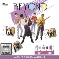 BeyondSACD - 昔日今日明日金曲