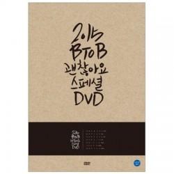 BTOB  SPECIAL DVD 2DVD...