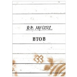 BTO B 夏色 MY GIRL (初回限定盤)...