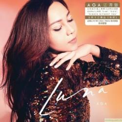 AGA 江海迦 全新創作個人專輯 LUNA 黑膠唱片