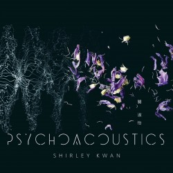 關淑怡 Psychoacoustics CD