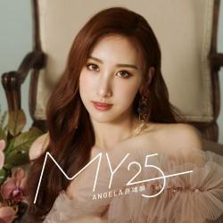 許靖韻  Angela – My 25 (EP)