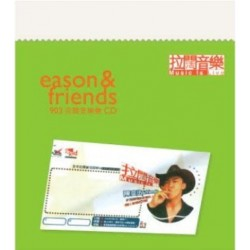 陳奕迅~Eason & Friends...