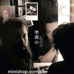 陳奕迅-準備中(預購版)