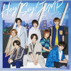 初回1 Hey! Say! JUMP Fanfare!