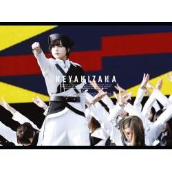 欅坂46 (櫸坂46)  欅共和国2018...
