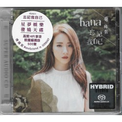 菊梓喬 HANA - 忘記我自己SACD (HYBRID)