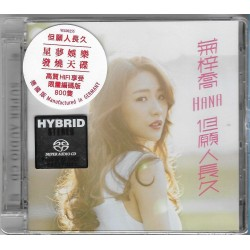 菊梓喬 HANA - 但願人長久 SACD (HYBRID)