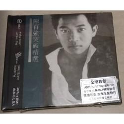 陳百強 突破精選 (AMCD)