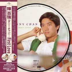 陳百強:Picture LP First Love