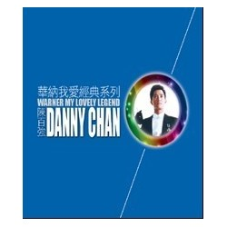 陳百強 Danny Chan~華納我愛經典系列...