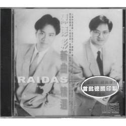 Raidas 精選 + 陳德彰新曲  德國印製