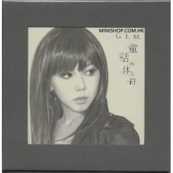 鄧紫棋 G.E.M- [童話的休止符] 第六張全創作專輯CD