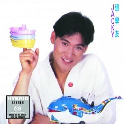 張學友 - Jacky (SACD) (日本壓碟)