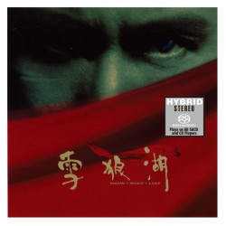 張學友 - 雪狼湖 (2SACD) (日本壓碟)