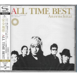 安全地帯 ALL TIME BEST (SHM-CD) 日版