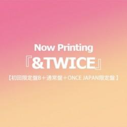 TWICE『&TWICE』(初回限定盤B+通常盤+ON...