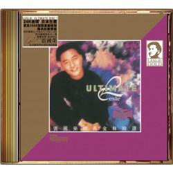 張國榮 - 24K Gold CD –...