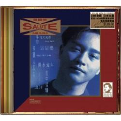 張國榮 - 24K Gold CD – Salute