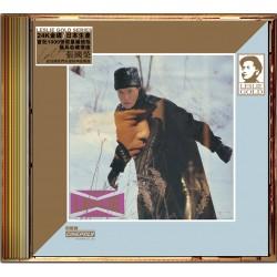 [編號版] 張國榮 - 24K Gold CD –...