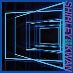 關淑怡:夜迷宮 Shirley Kwan 2019 ~...
