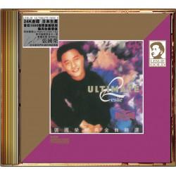[編號版] 張國榮 - 24K Gold CD...