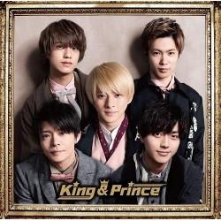 King & Prince [初回限定盤B, 2CD]