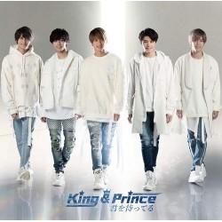 King & Prince 君を待ってる...