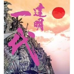 達明一代 (2CD)