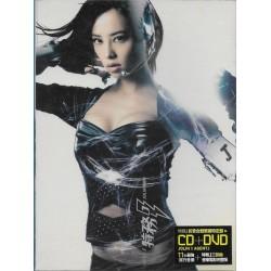 蔡依林 Jolin  特務J CD+DVD 精裝版