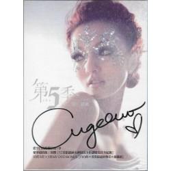 簽名版 張韶涵 第5季 預購版 CD+DVD