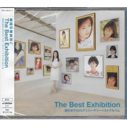 酒井法子/The Best Exhibition...