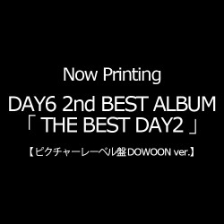 DAY6-THE BEST DAY2DOWOON...