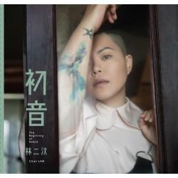 林二汶 - 初音The Beginning of Sound